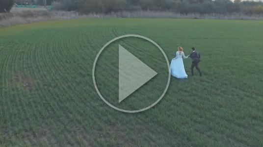 צלם חתונות מעין ואלחנן